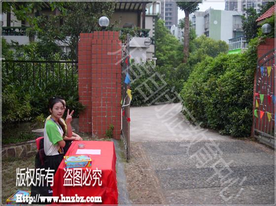 【留念】长沙自闭症学校 开音自闭症教育中心开园旧照片