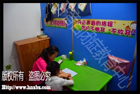 长沙开音自闭症学校生动教学(1)