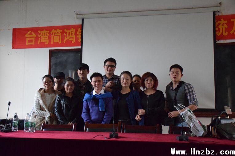 老师参加台湾简鸿钰感统的培训照片