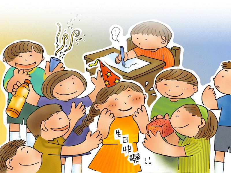 湖南开音自闭症儿童教育中心 自闭症知识 自闭症教育 >> 浏览文章