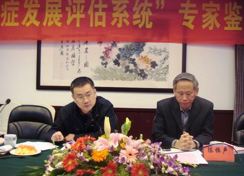 图为中国残联康复部副主任冯力在会上讲话