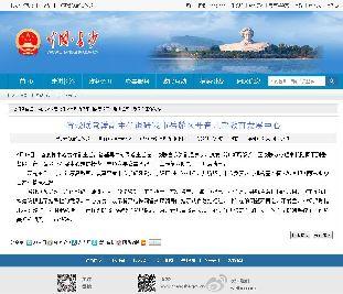 长沙市政府网站刊登-省残联袁洋副主任调研我市岳麓区开音儿童教育发展中心