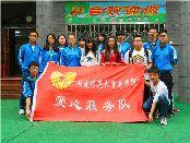 湖南师范大学医学院青年志愿者工作部活动总结