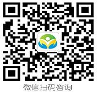 湖南开音儿童教育发展中心简介