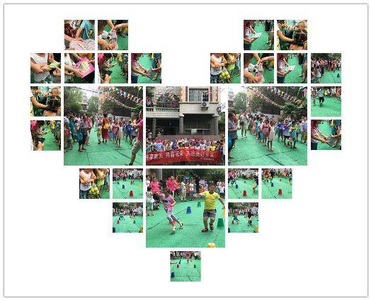 长沙市英才园社区长沙到开音自闭症学校爱心活动
