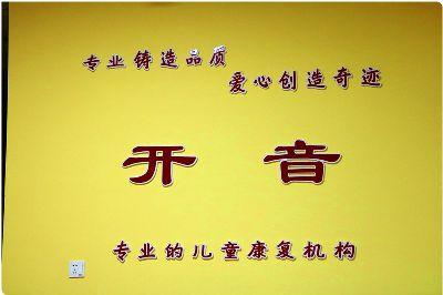 湖佳苑中心校区部分教室展示