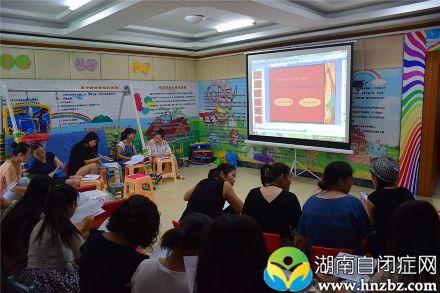 2015年8月22日教师内部培训(主讲人:张文芳老师)