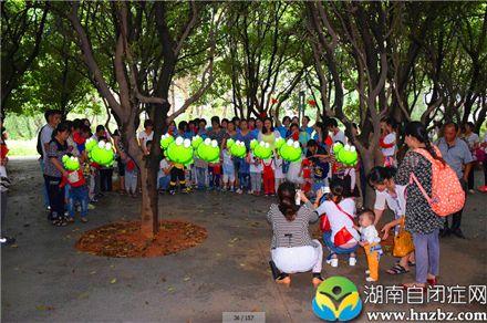 2015年9月烈士公园南门户外主题活动: 祖国祖国我爱你