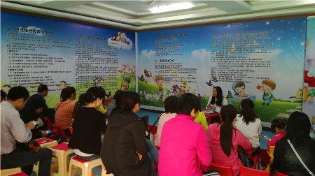 湖南长沙开音自闭症儿童教育中心2017首次家长培训剪影