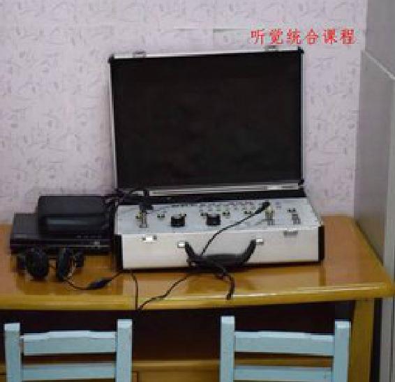 开音教学环境及硬件设施展示
