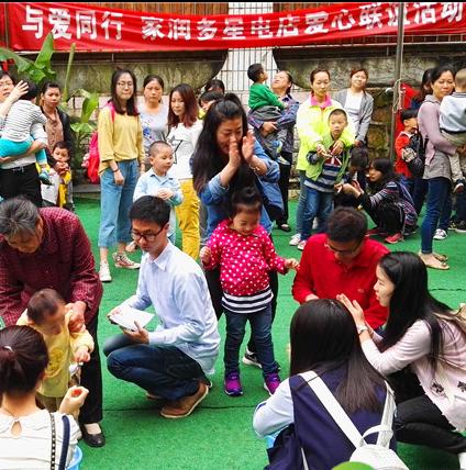 社会团体帮扶开音自闭症中心学生