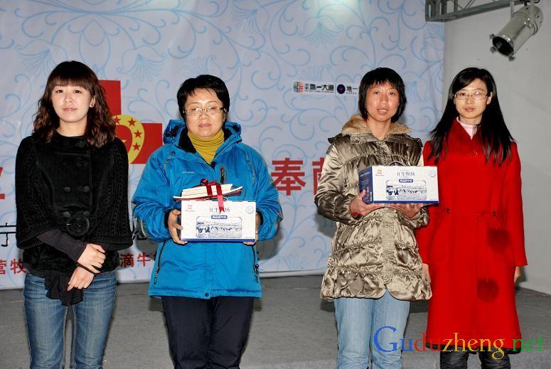 辽宁省青少年儿童孤独症家长俱乐部起动仪式