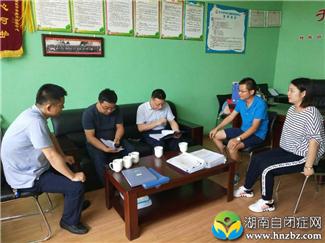 长沙市、区残联领导调研开音自闭症儿童康复工作