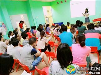 五月家长培训活动之在亲子课堂中家长怎样辅助孩子上课